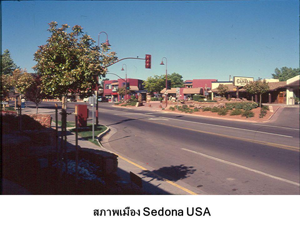 สภาพเมือง Sedona USA
