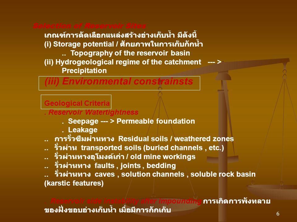 6 Selection of Reservoir Sites เกณฑ์การคัดเลือกแหล่งสร้างอ่างเก็บน้ำ มีดังนี้ (i) Storage potential / ศักยภาพในการเก็บกักน้ำ.. Topography of the reser