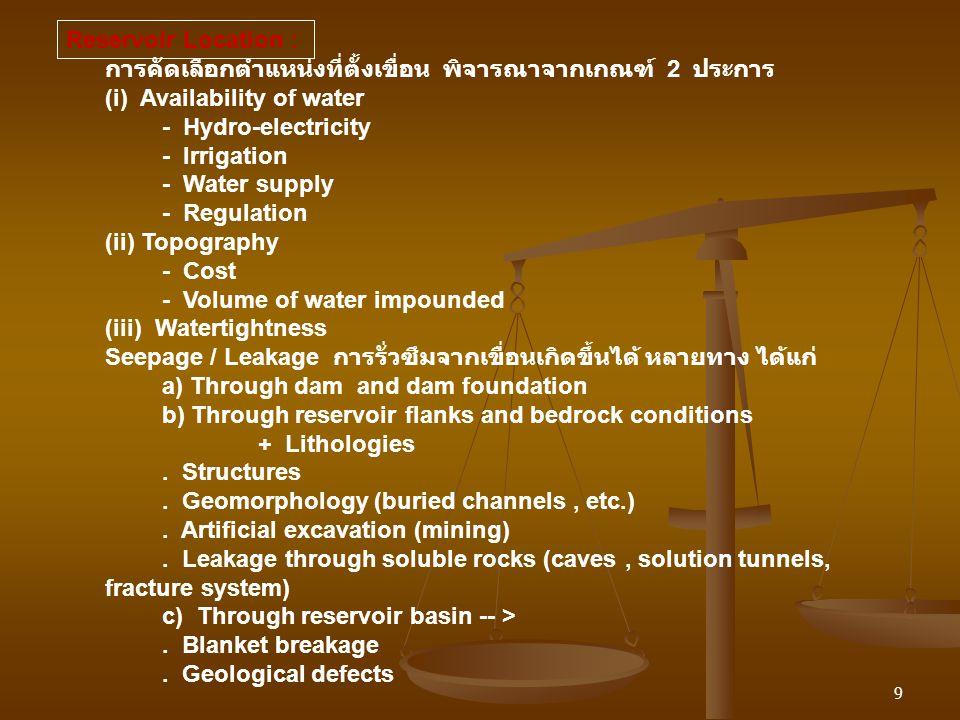 9 Reservoir Location : การคัดเลือกตำแหน่งที่ตั้งเขื่อน พิจารณาจากเกณฑ์ 2 ประการ (i) Availability of water - Hydro-electricity - Irrigation - Water sup