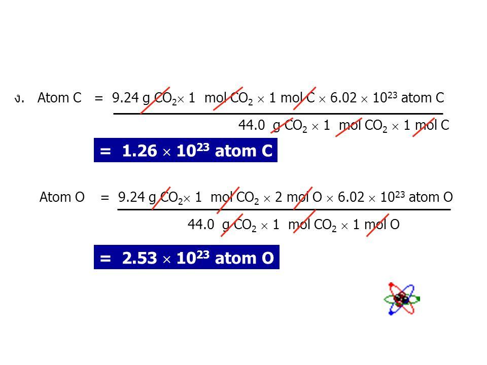 ข. Molecule CO 2 = 9.24 g CO 2  1 mol CO 2  6.02 x 10 23 molecule CO 2 44.0 g CO 2  1 mol CO 2 = 1.26 x 10 23 molecule CO 2 ค. Mole C = 9.24 g CO 2