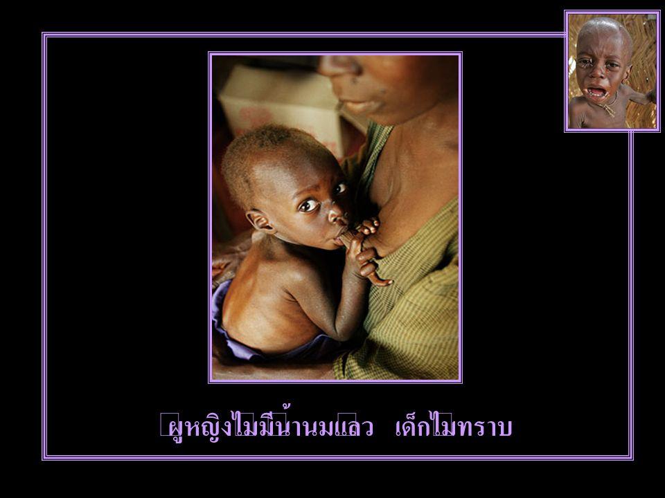 ผู้หญิงลูบศีรษะของเด็ก เด็กดูดนมของผู้หญิง