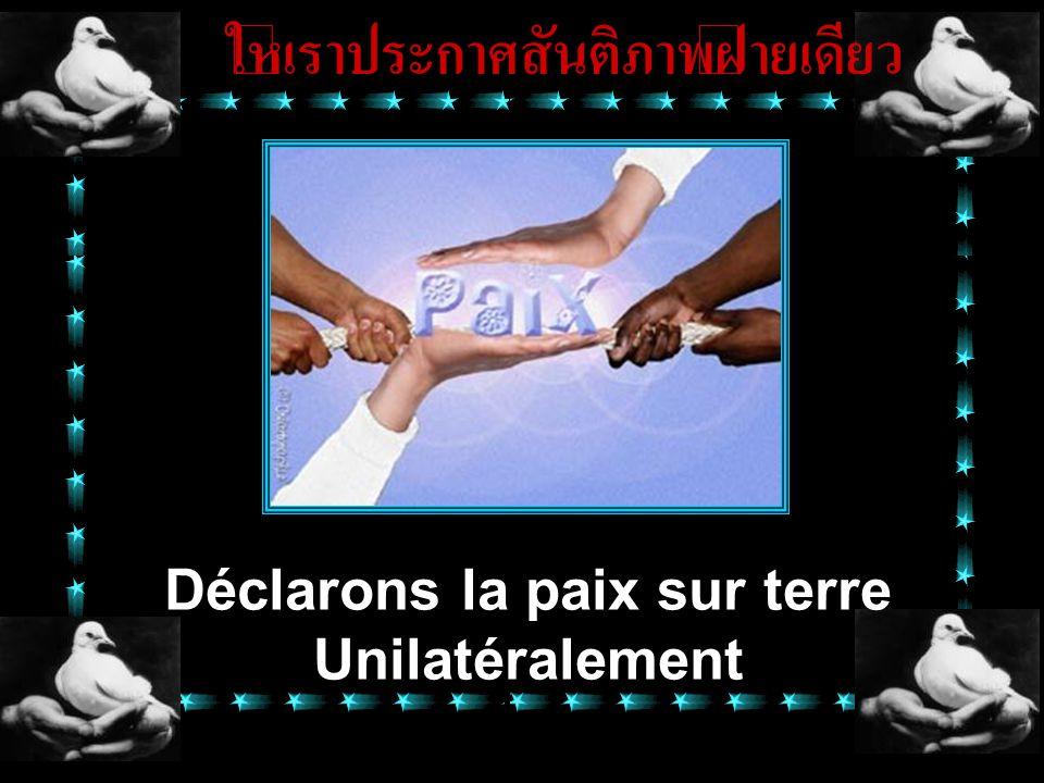 Devant tous les peuples frères Qui s'en porteront garants... ต่อหน้าประเทศทั้งหลาย ที่เป็นพี่น้องกัน ที่ จะ รับประกัน
