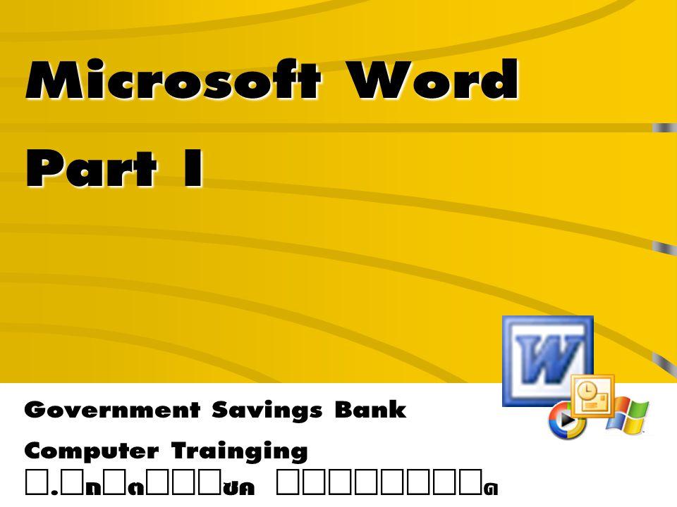 วัตถุประสงค์ ตอนที่ 1 ระบบประมวลผลคำ ตอนที่ 2 เริ่มต้นใช้งาน Microsoft Word 2002 ตอนที่ 3 คำสั่งพื้นฐานในการจัดเอกสาร