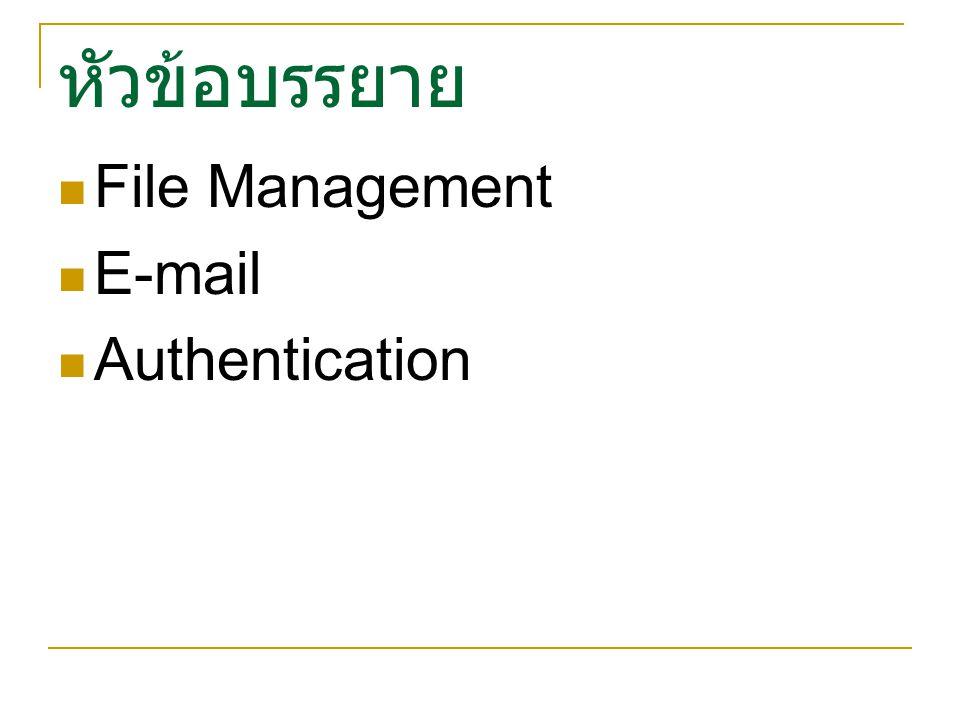 File Management Upload File MyFile.PostedFile.SaveAs( C:\\My Folder\\My Presentation.ppt ).PostedFile.SaveAs( );