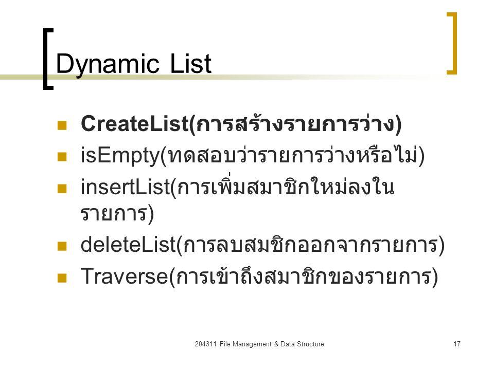 204311 File Management & Data Structure18 CreateList (dynamic) typedef struct listnode{ // create list node type int value; struct listnode *next; } LISTNODE; LISTNODE *numlist=NULL; numlist =(LISTNODE *)malloc(sizeof(LISTNODE)); numlist