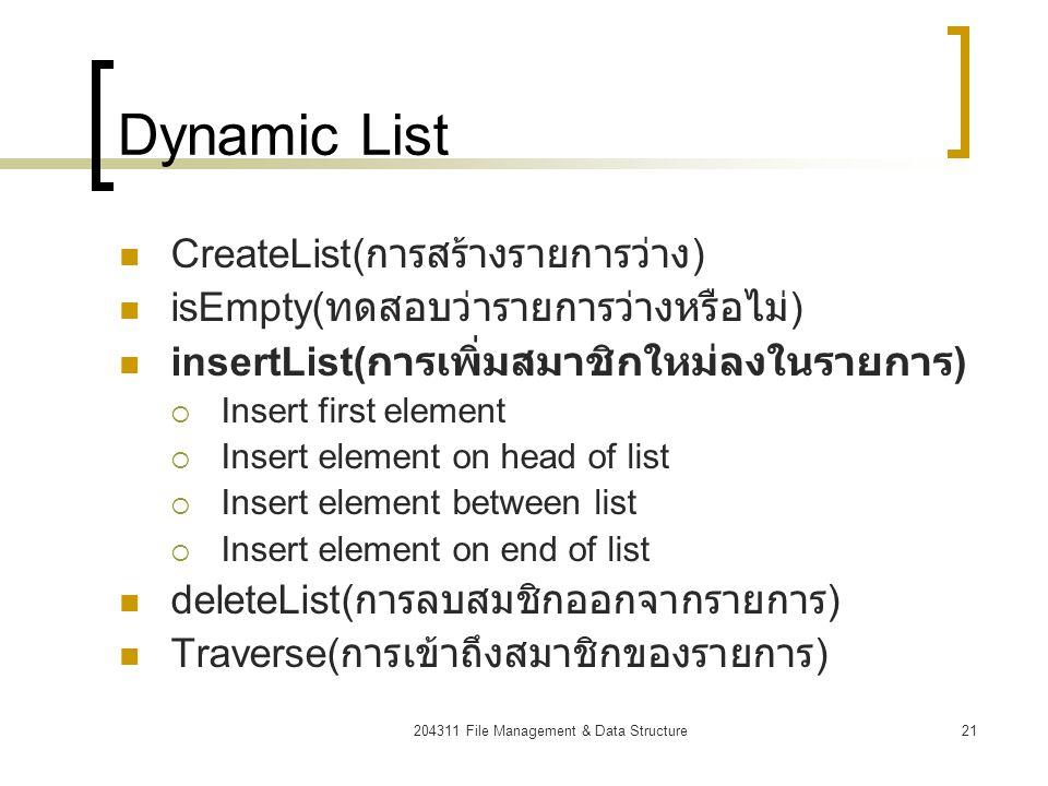 204311 File Management & Data Structure22 insertList (first element) numlist = getnode(); // head of list numlist->value = 23; numlist->next = NULL; numlist 23NULL