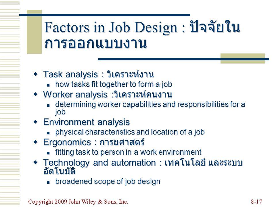 Copyright 2009 John Wiley & Sons, Inc.8-17 Factors in Job Design : ปัจจัยใน การออกแบบงาน  Task analysis : วิเคราะห์งาน how tasks fit together to form