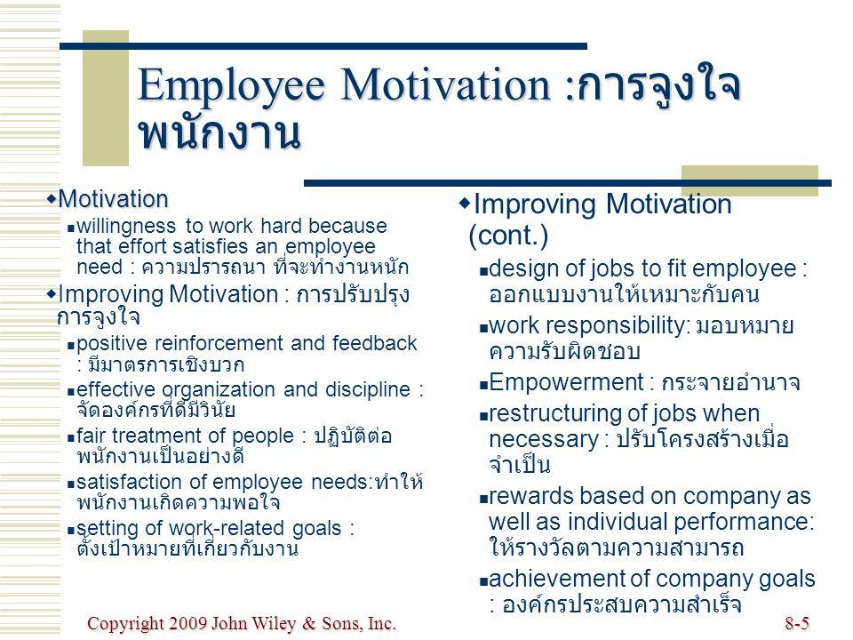 Copyright 2009 John Wiley & Sons, Inc.8-5 Employee Motivation : การจูงใจ พนักงาน  Motivation willingness to work hard because that effort satisfies a