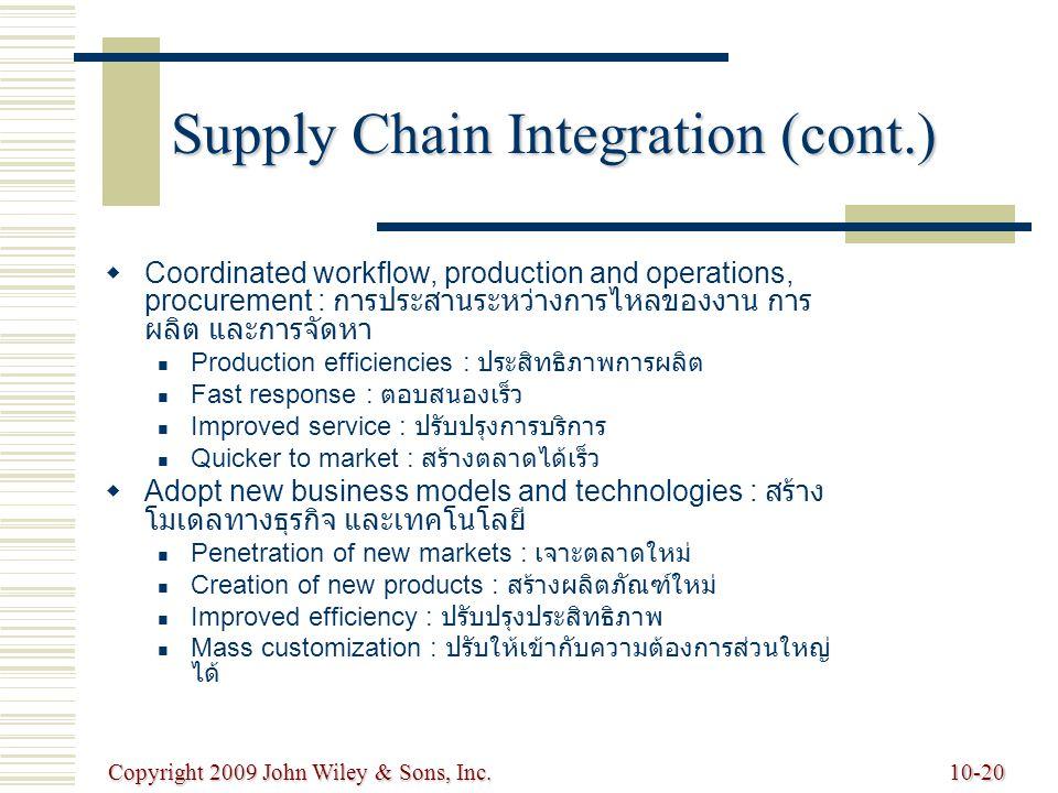 Copyright 2009 John Wiley & Sons, Inc.10-20   Coordinated workflow, production and operations, procurement : การประสานระหว่างการไหลของงาน การ ผลิต แ