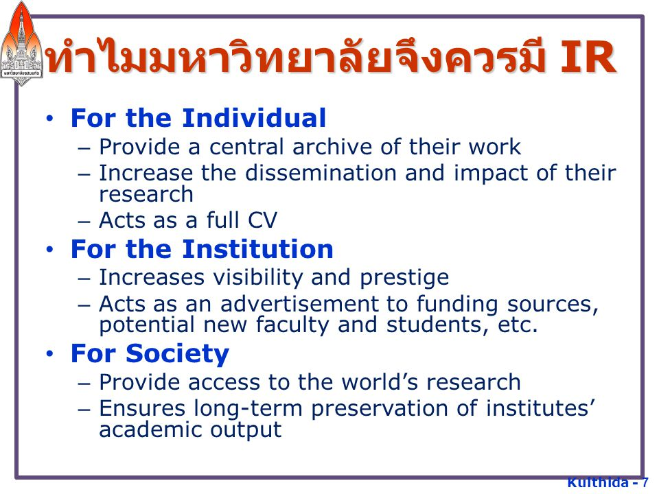 For the Individual – Provide a central archive of their work – Increase the dissemination and impact of their research – Acts as a full CV For the Ins