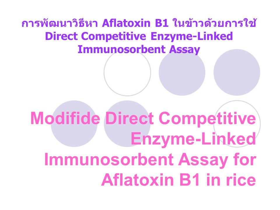 Modifide Direct Competitive Enzyme-Linked Immunosorbent Assay for Aflatoxin B1 in rice การพัฒนาวิธีหา Aflatoxin B1 ในข้าวด้วยการใช้ Direct Competitive Enzyme-Linked Immunosorbent Assay