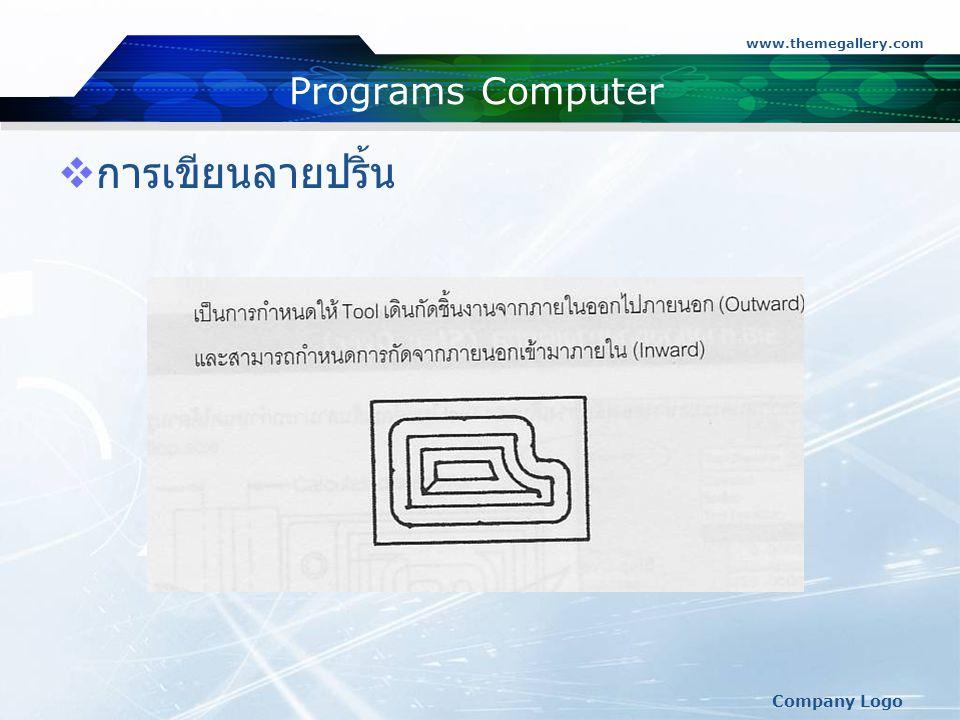 www.themegallery.com Company Logo Programs Computer  การเขียนลายปริ้น
