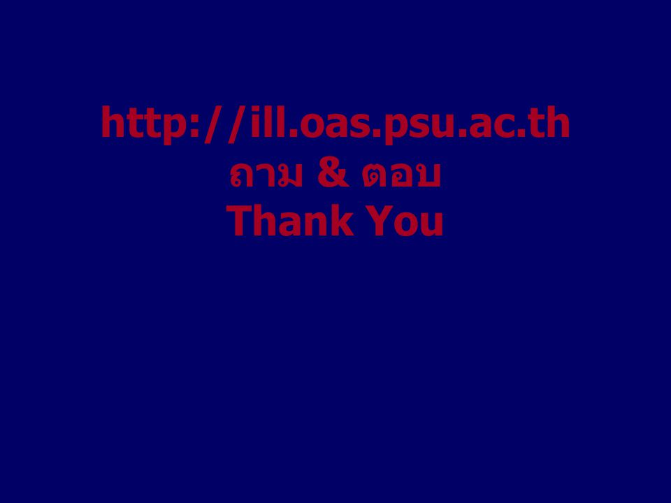 http://ill.oas.psu.ac.th ถาม & ตอบ Thank You