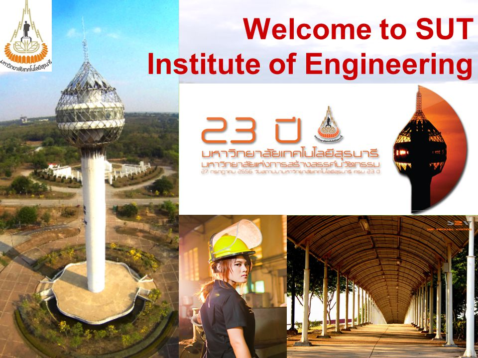 มหาวิทยาลัยแห่งการสร้างสรรค์ นวัตกรรม