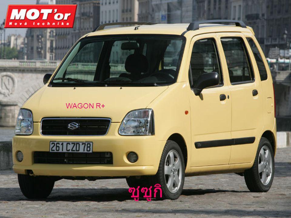 ซูซูกิ WAGON R+