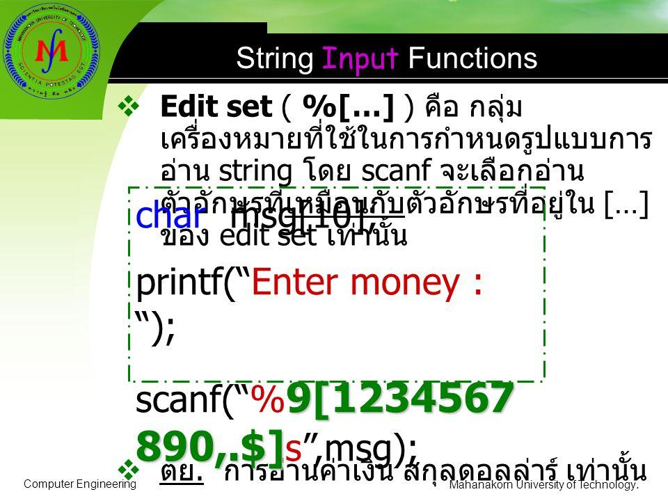 Computer Engineering Mahanakorn University of Technology. String Input Functions  Edit set ( %[…] ) คือ กลุ่ม เครื่องหมายที่ใช้ในการกำหนดรูปแบบการ อ่