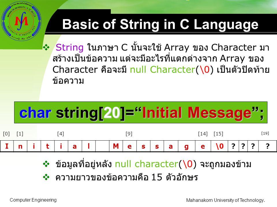 Computer Engineering Mahanakorn University of Technology. Basic of String in C Language  String ในภาษา C นั้นจะใช้ Array ของ Character มา สร้างเป็นข้