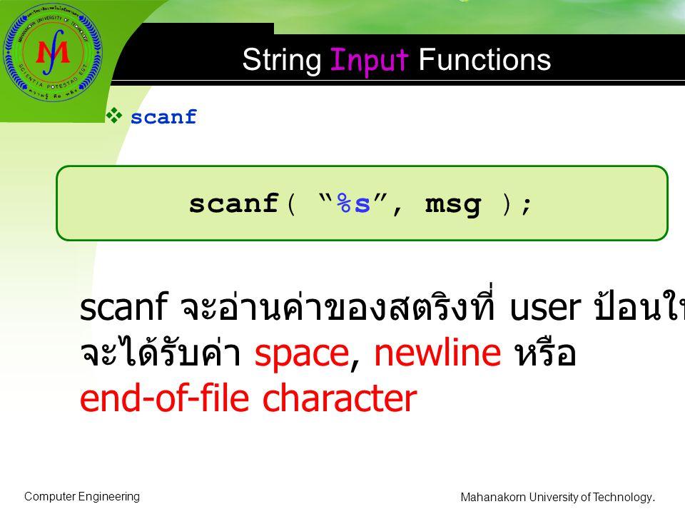 "Computer Engineering Mahanakorn University of Technology. String Input Functions  scanf scanf( ""%s"", msg ); scanf จะอ่านค่าของสตริงที่ user ป้อนให้ไป"
