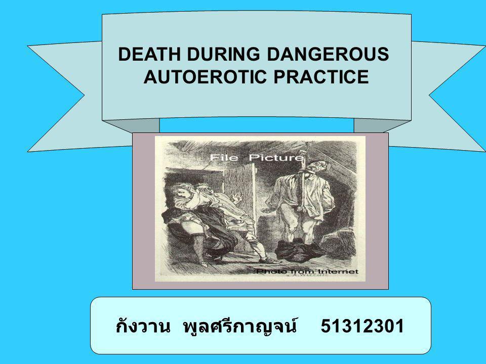 DEATH DURING DANGEROUS AUTOEROTIC PRACTICE กังวาน พูลศรีกาญจน์ 51312301