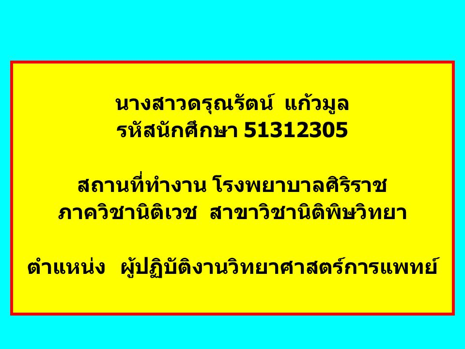 Stability of NZ and EZ Oxygen-sensitive enzyme จาก Bacteria จะทำปฏิกิริยา reducing กับ nitroaromatic compounds amine NZ เป็นสารพวก nitrobenzodiazepienes เปลี่ยนรูปเป็น 7- amino-metabolites โดย bacteria ( bacteria in the gastrointestinal tract reduction nitrobenzene )