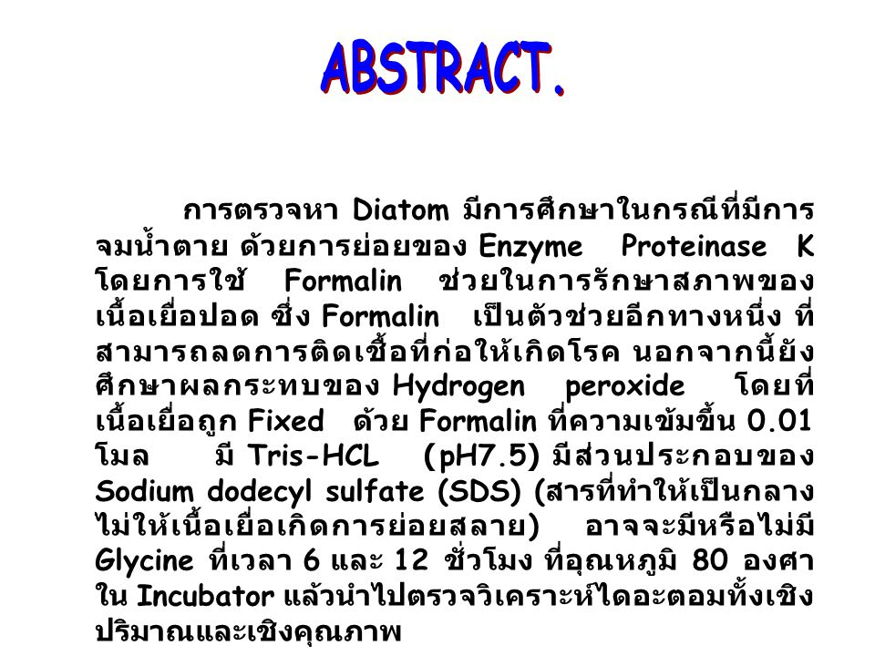 3.1 Enzymatic digestion of fixed lung in tissue lysis-buffer, with or without glycine เนื้อเยื่อ Fomalin–fixed ที่มี Glycine buffer ละลายอยู่ (A) ในขณะที่ส่วนใหญ่เนื้อเยื่อ Fomalin–fixed ไม่มี Glycine (B)