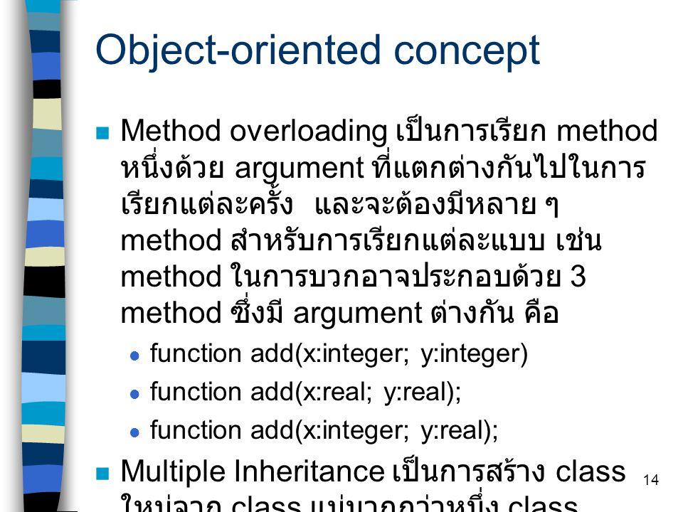 13 Object-oriented concept overriding Method overriding เป็นการกำหนดชื่อของ method ใน subclass ให้มีชื่อเหมือนกัน method ใน parent class เพื่อเปลี่ยนแ