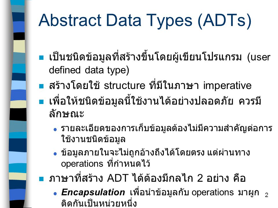 1 Object-Oriented Programming Abstract Data Types (ADTs) Paradigm Evolution Characteristics of OOP Object-oriented Concept Imperative VS OOP