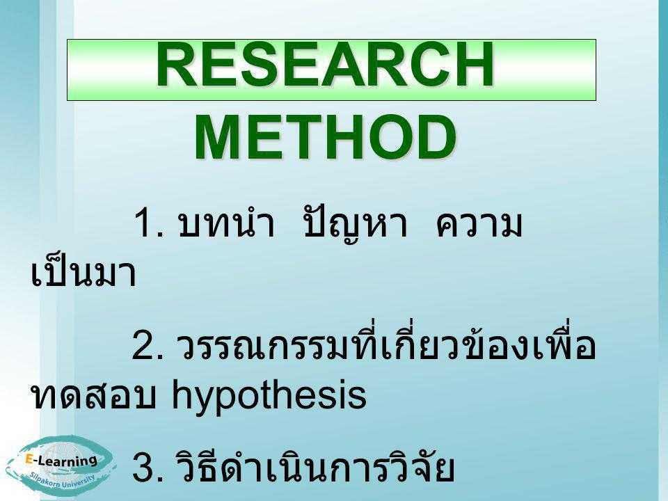 SCIENTIFIC METHOD STEP DEFINITION OF PROBLEM FORMULATION OF HYPOTHESES COLLECTION OF DATA ANALYSIS OF DATA STATEMENT OF CONCLUSIONS