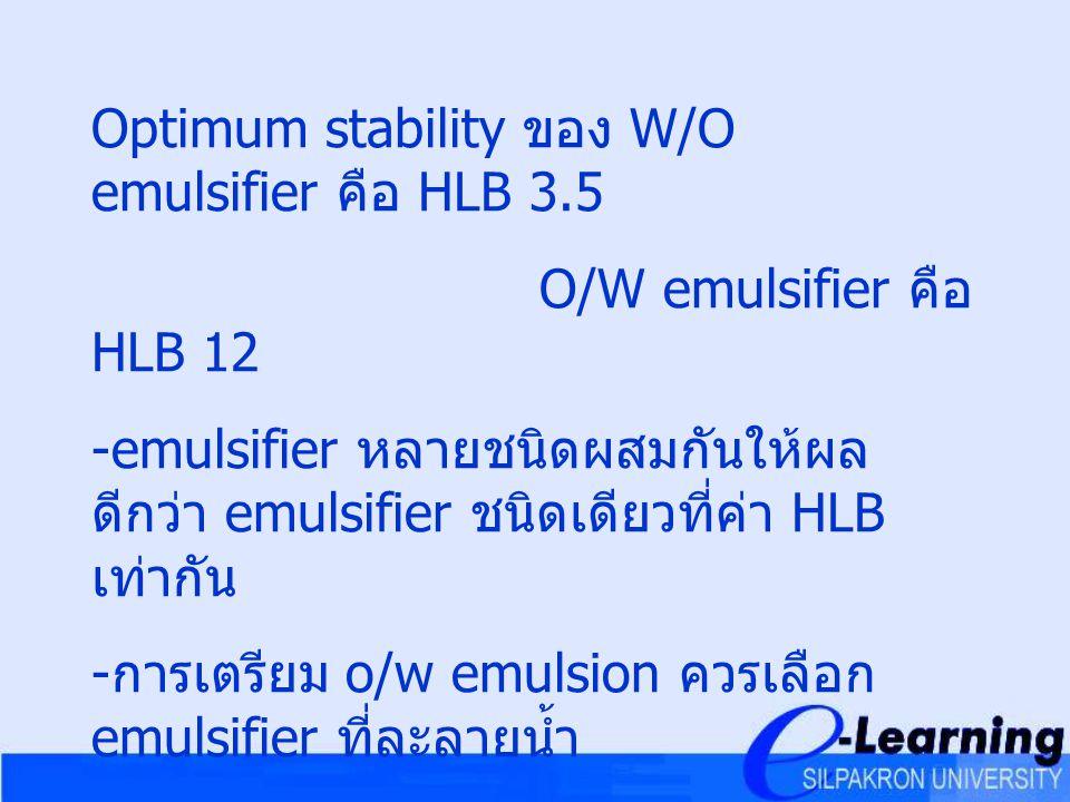 Optimum stability ของ W/O emulsifier คือ HLB 3.5 O/W emulsifier คือ HLB 12 -emulsifier หลายชนิดผสมกันให้ผล ดีกว่า emulsifier ชนิดเดียวที่ค่า HLB เท่าก