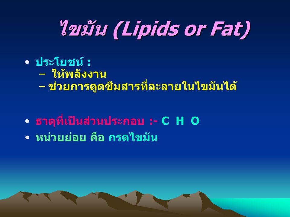 การรักษาภาวะน้ำตาลในเลือดต่ำ hypoglycemic diet โดยรับประทานอาหารที่ โปรตีนสูง ไขมันปานกลาง คาร์โบไฮเดรตต่ำ เสริมวิตามินและแร่ธาตุปริมาณสูง