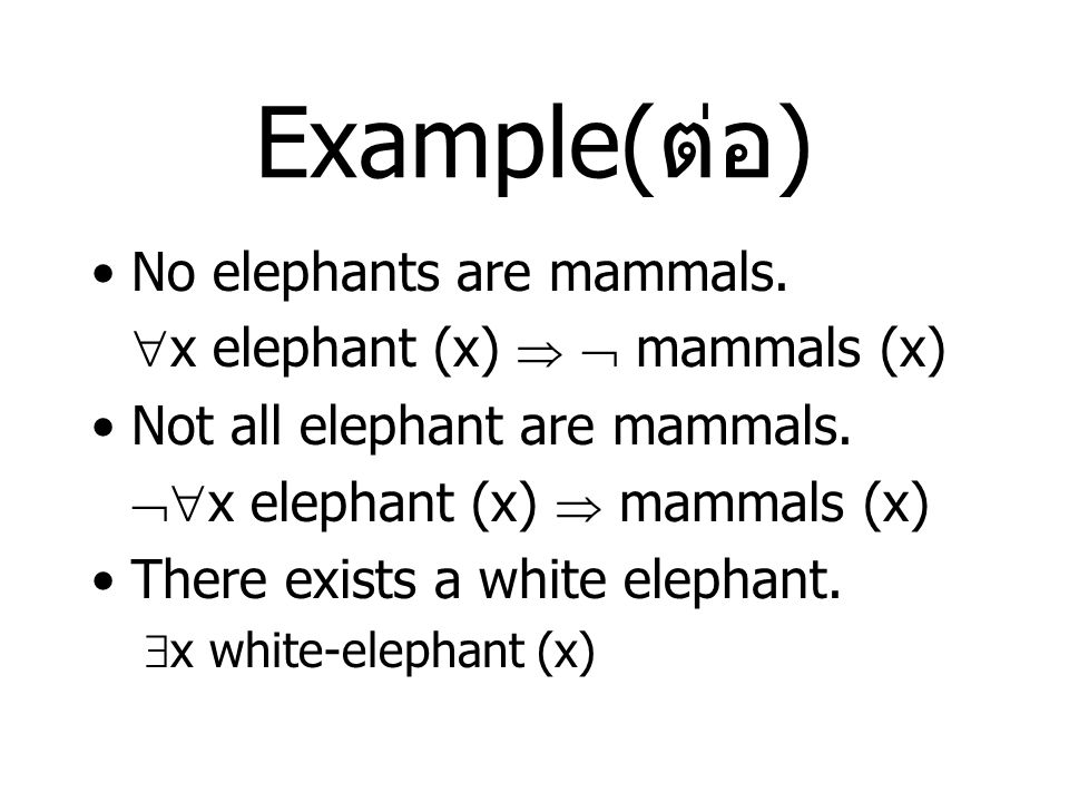 Example( ต่อ ) There exists two white elephants.