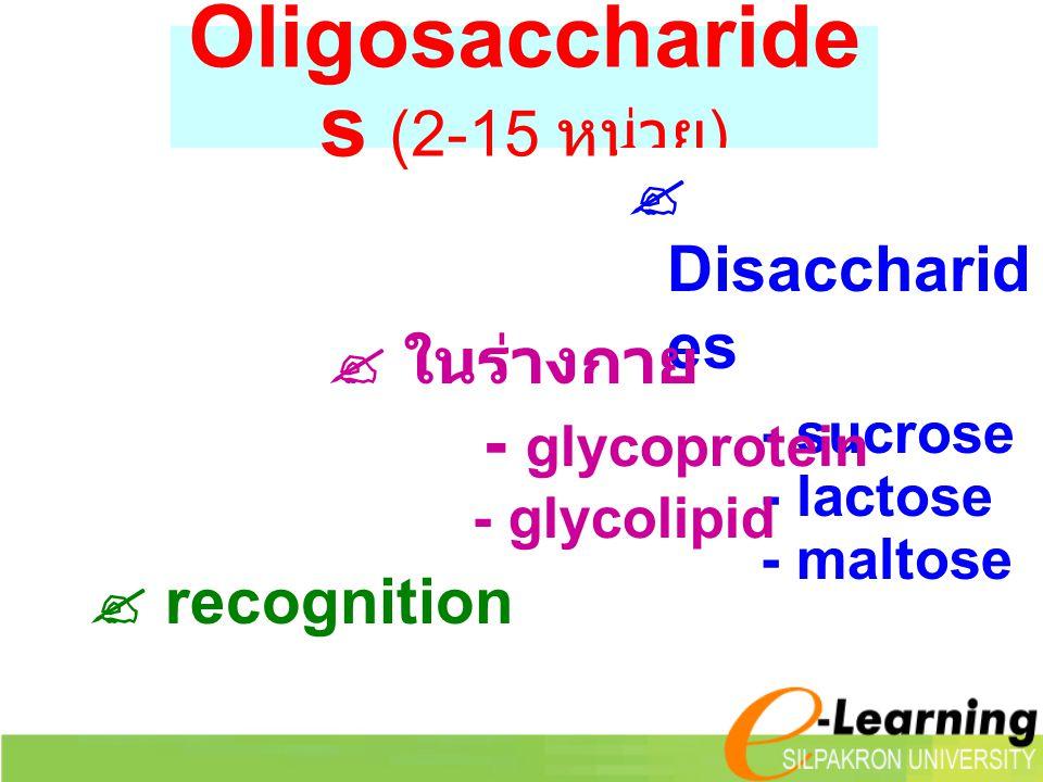 Monosacchari des  Glucose  Fructose