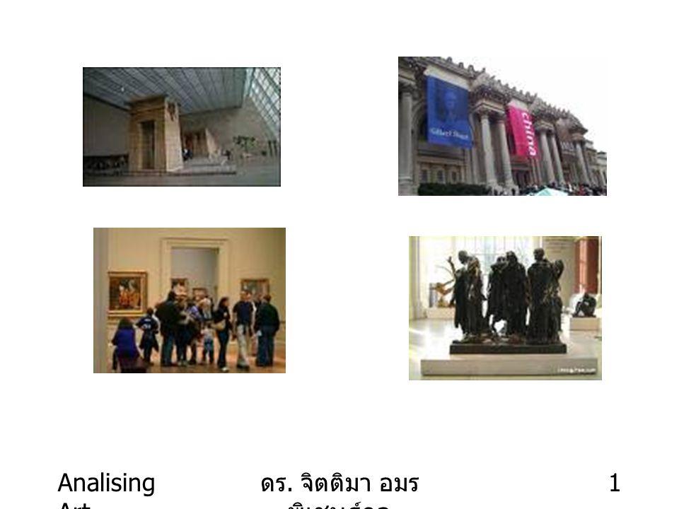 Analising Art ดร.จิตติมา อมร พิเชษฐ์กูล 12 The Program: Definition 47.