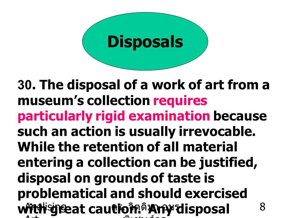 Analising Art ดร.จิตติมา อมร พิเชษฐ์กูล 9 Cataloguing 31.