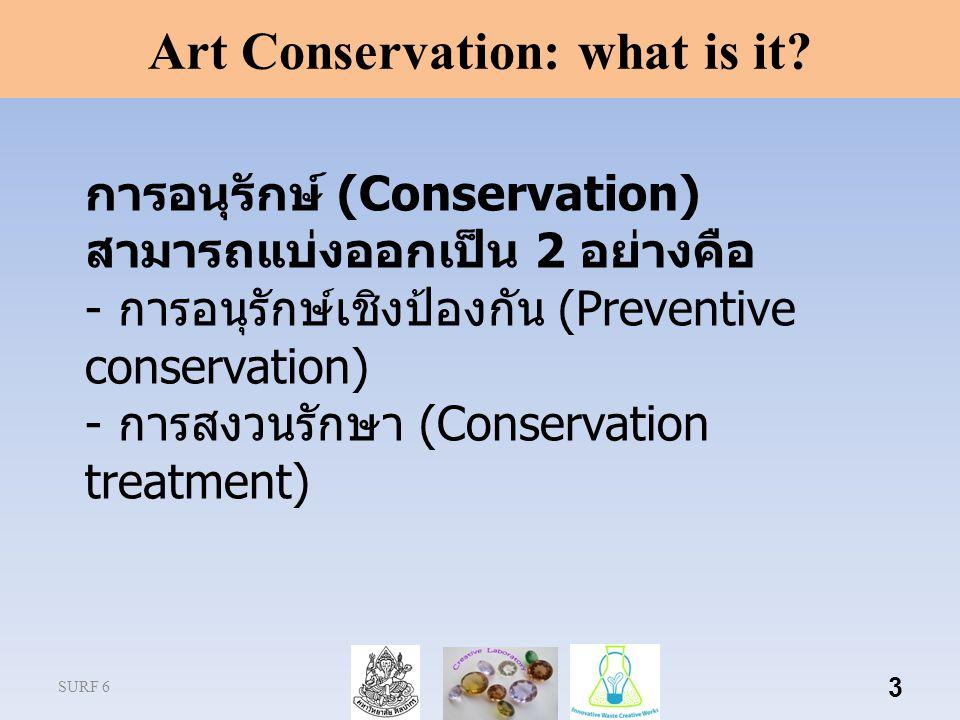 3 Art Conservation: what is it? การอนุรักษ์ (Conservation) สามารถแบ่งออกเป็น 2 อย่างคือ - การอนุรักษ์เชิงป้องกัน (Preventive conservation) - การสงวนรั