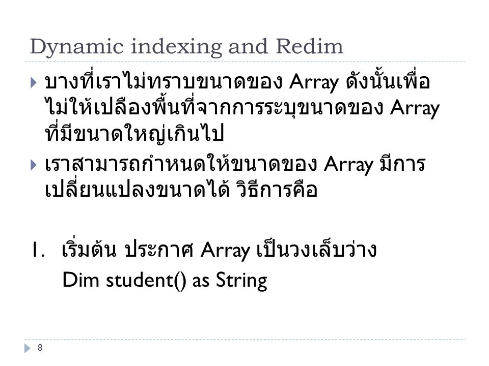 Dynamic indexing and Redim 2.
