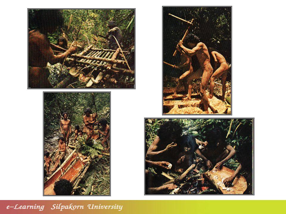 ครอบครัวชนพื้นเมือง Aborigines ในประเทศออสเตรเลีย