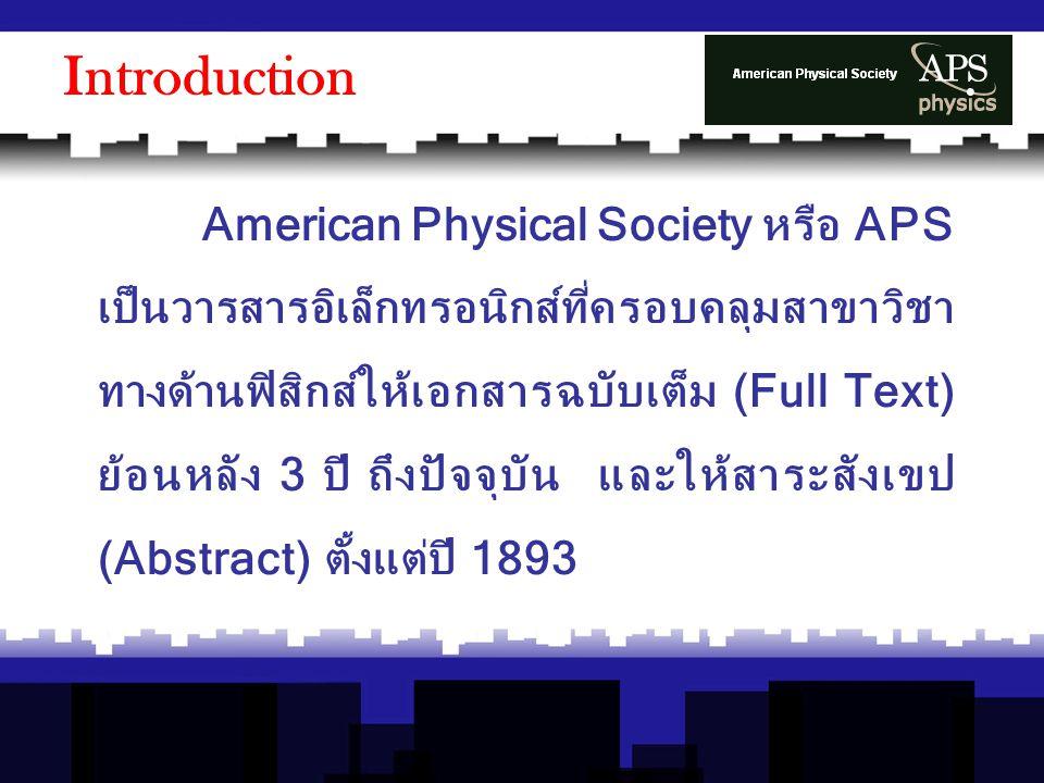 1.Physical Review A: Atomic, Molecular & Optical Physics 2.
