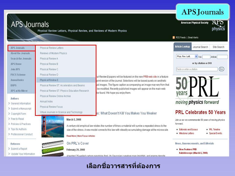 PDF Full Text Print, Save
