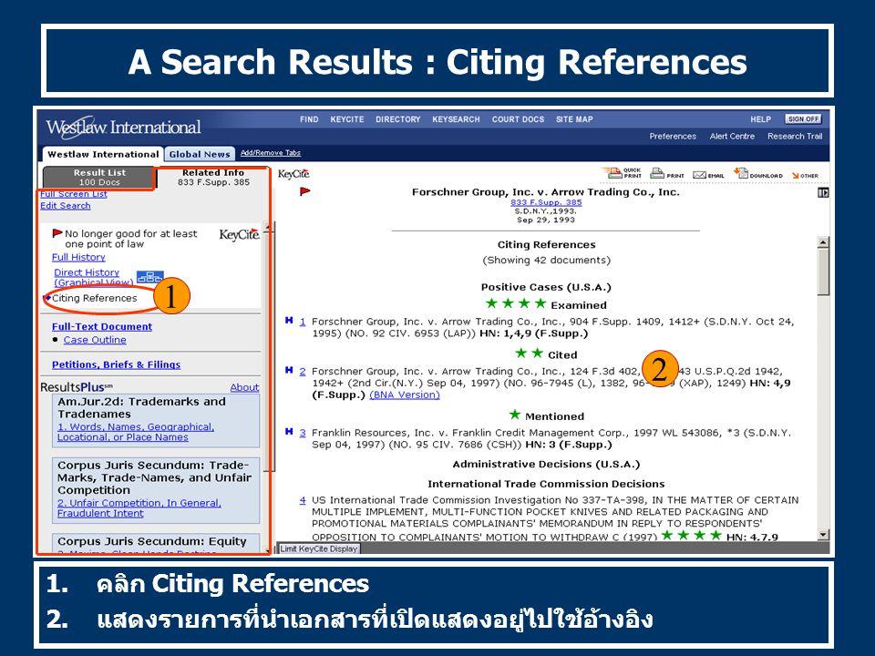 A Search Results : Citing References 1.คลิก Citing References 2.แสดงรายการที่นำเอกสารที่เปิดแสดงอยู่ไปใช้อ้างอิง 2 1