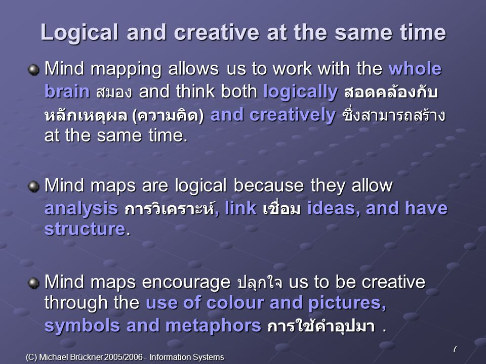 7 (C) Michael Brückner 2005/2006 - Information Systems Logical and creative at the same time Mind mapping allows us to work with the whole brain สมอง