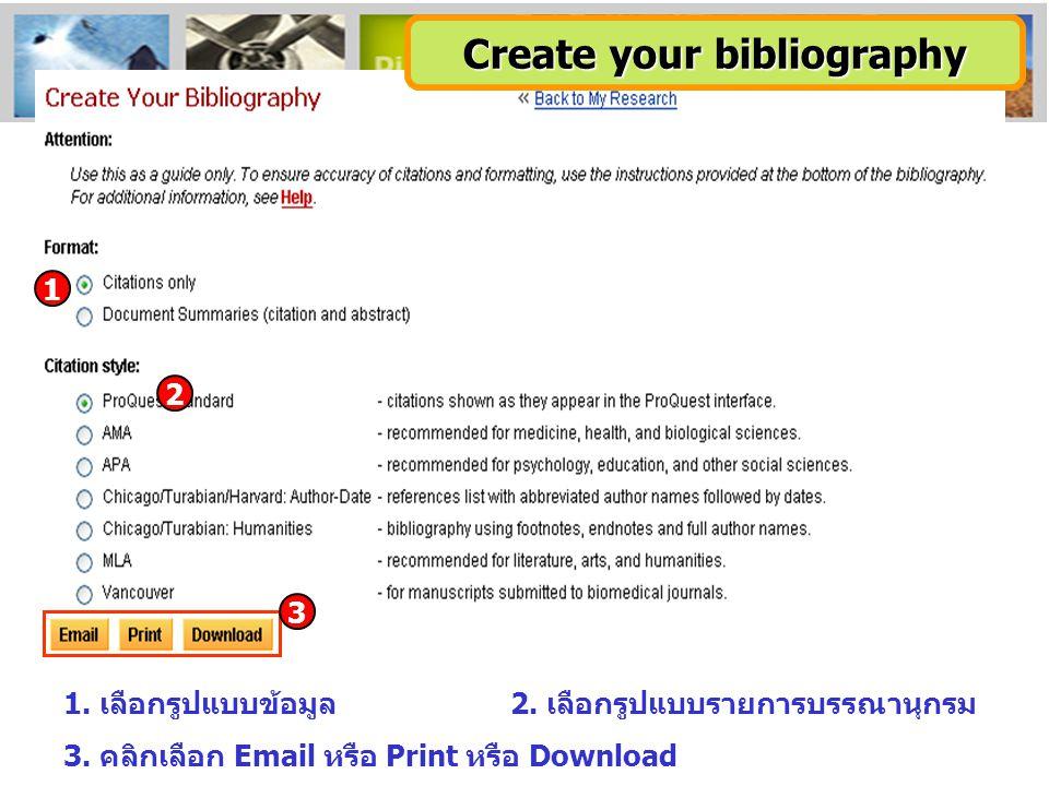 1 2 3 1. เลือกรูปแบบข้อมูล2. เลือกรูปแบบรายการบรรณานุกรม 3. คลิกเลือก Email หรือ Print หรือ Download Create your bibliography