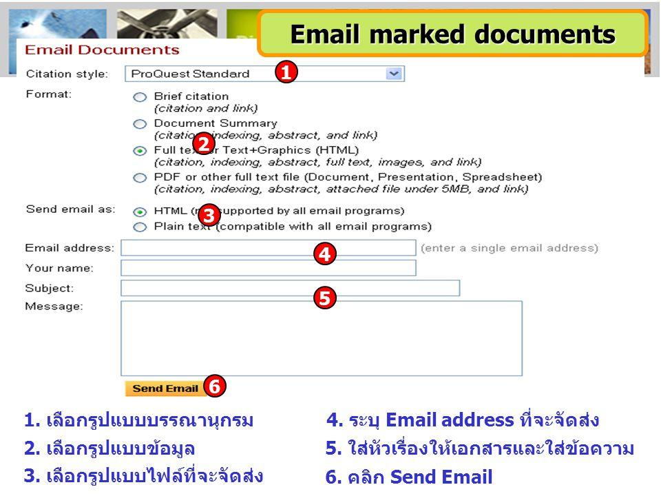 1 2 3 6 1. เลือกรูปแบบบรรณานุกรม 2. เลือกรูปแบบข้อมูล 3. เลือกรูปแบบไฟล์ที่จะจัดส่ง 5. ใส่หัวเรื่องให้เอกสารและใส่ข้อความ 6. คลิก Send Email 4. ระบุ E