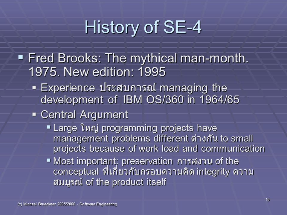 (c) Michael Brueckner 2005/2006 - Software Engineering 10 History of SE-4  Fred Brooks: The mythical man-month.