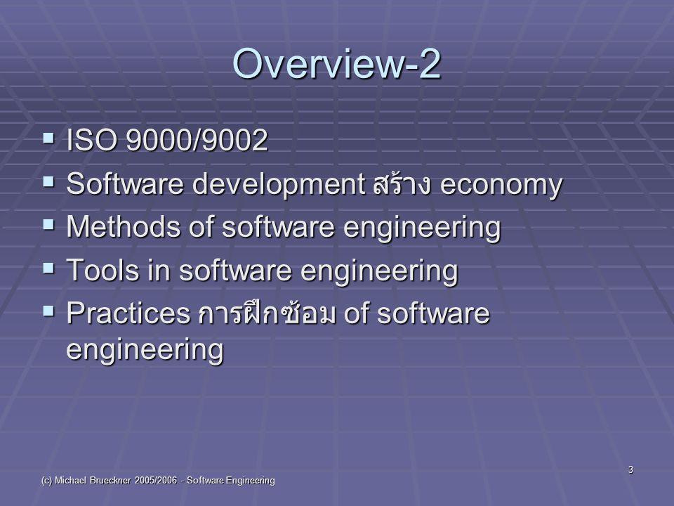(c) Michael Brueckner 2005/2006 - Software Engineering 4 Agenda กำหนดการ  History of SE  Some future อนาคต problems  Engineering and management  Types ชนิด of Transaction รายงานการ ประชุม Systems