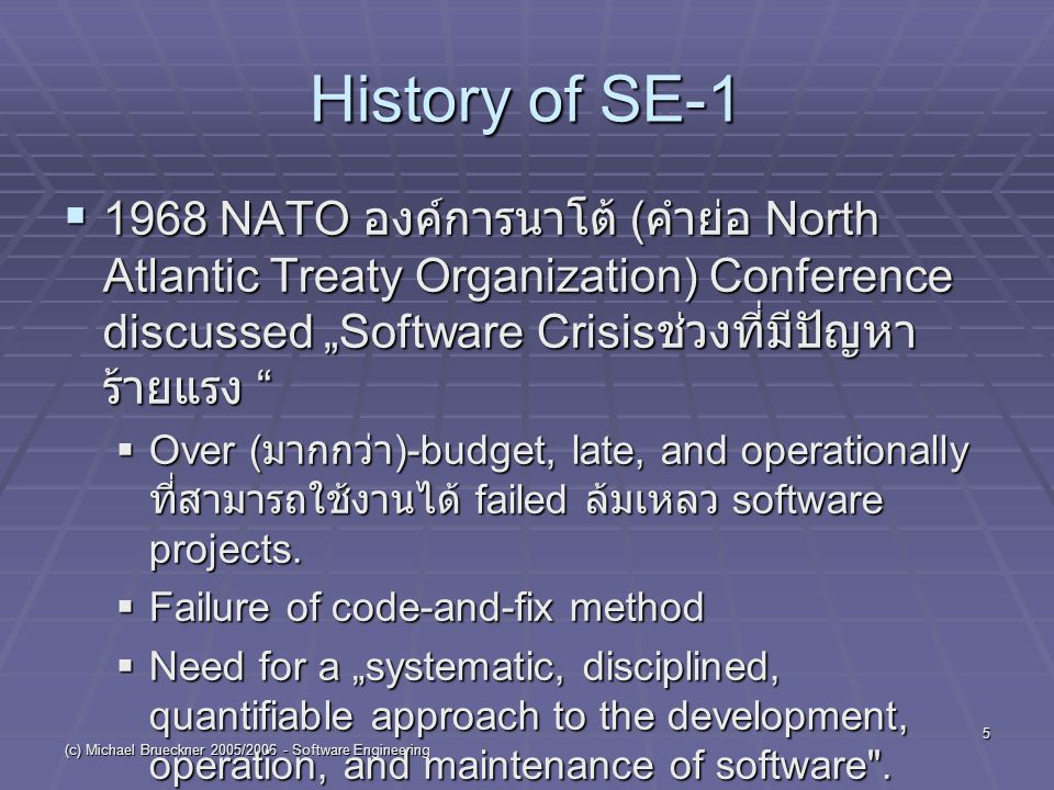 (c) Michael Brueckner 2005/2006 - Software Engineering 16 SE has to do with...