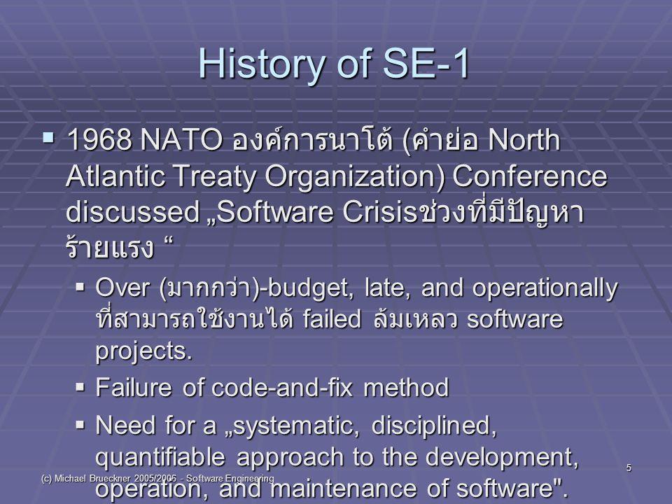 "(c) Michael Brueckner 2005/2006 - Software Engineering 6 Software Engineering  ""systematic ซึ่งเป็นระบบ,  disciplined,  quantifiable ซึ่งบอกจำนวน approach วิธีการ ทำให้ถึงจุดหมาย  to the development,  Operation การดำเนินการ, and  Maintenance การรักษาสภาพ of software ."