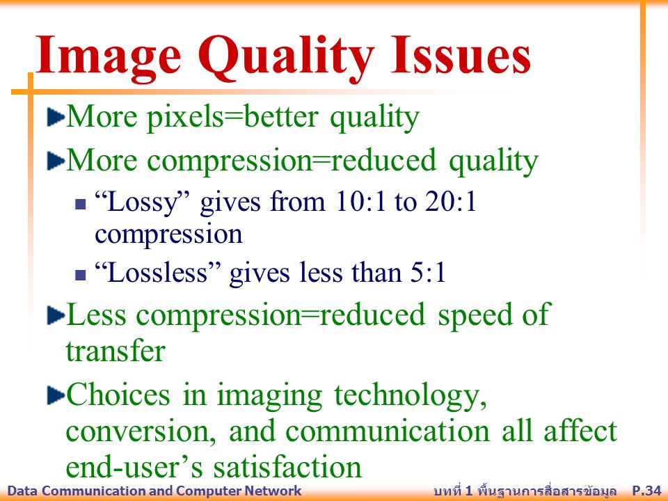 P.34Data Communication and Computer Network บทที่ 1 พื้นฐานการสื่อสารข้อมูล Image Quality Issues More pixels=better quality More compression=reduced q