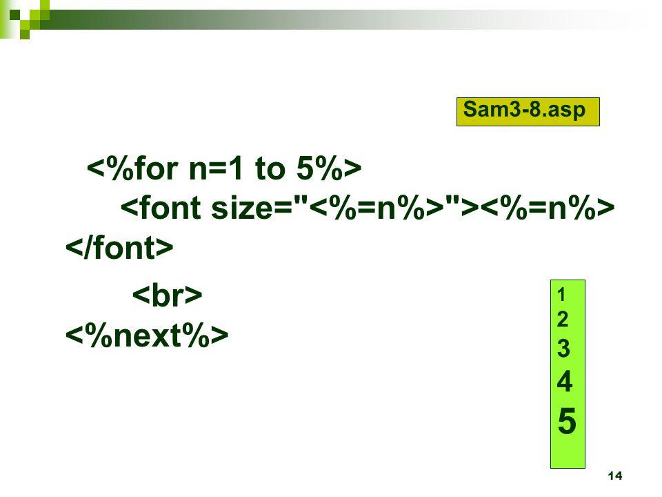 14 > 1234512345 Sam3-8.asp