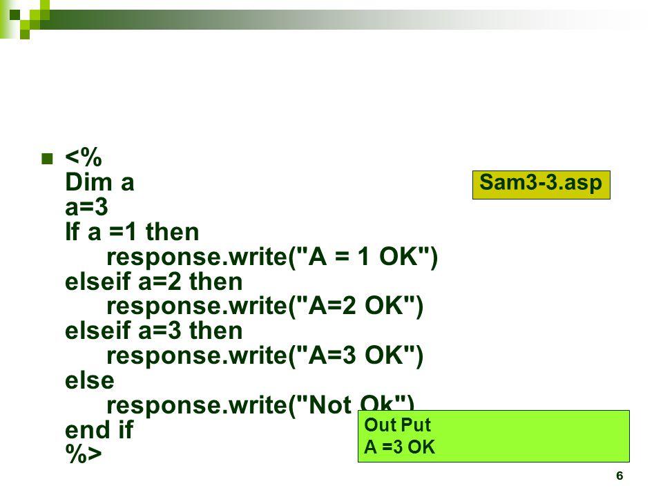 17 แบบฝึกหัด มี array คือ A , B , C , D , E AAAA BBBB CCCC DDDD EEEE ข้อ 3.
